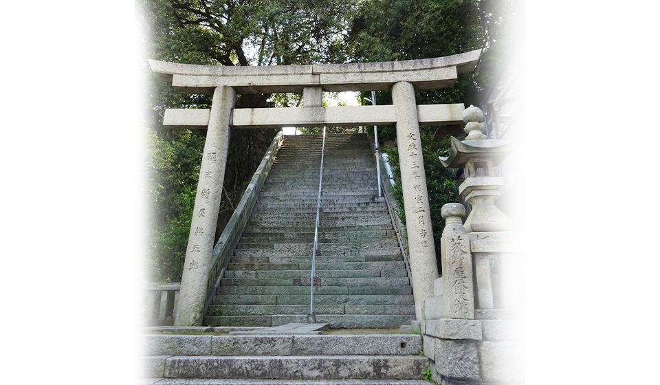 祇園神社入り口大鳥居