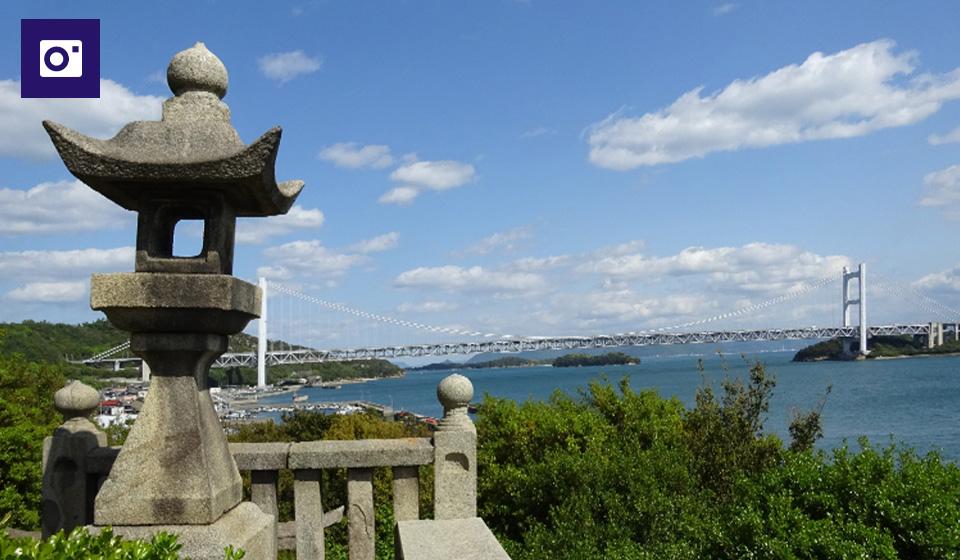 【写真スポット】神社境内の西側より瀬戸大橋