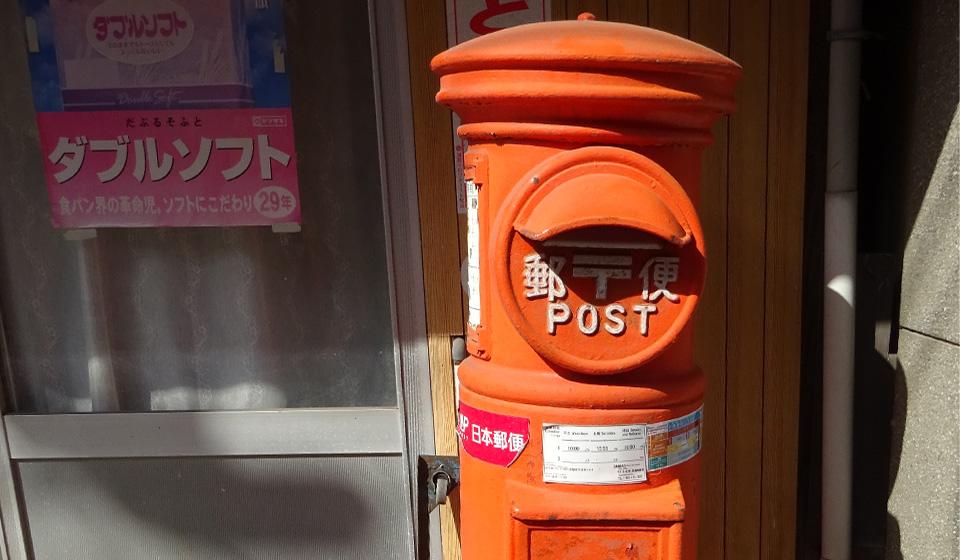 店先の郵便ポスト