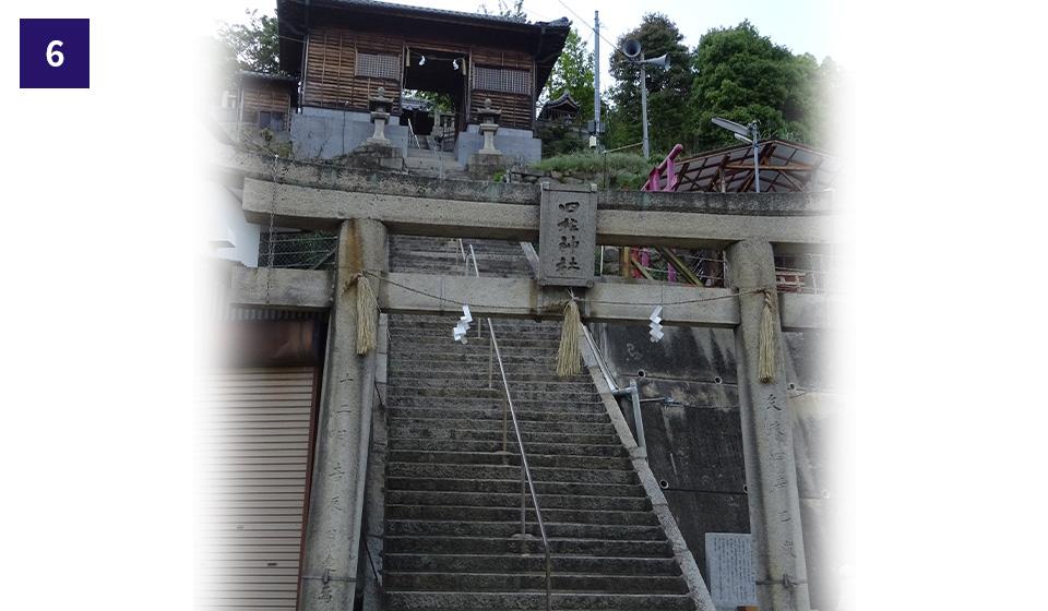 四柱神社(アニメ「ひるね姫の舞台となった)
